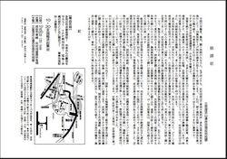 p130913.jpg