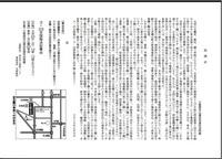 p140220.jpg