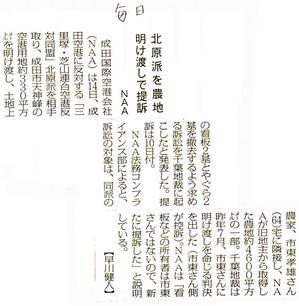 p141015_2.jpg