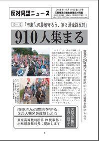 p150106.jpg