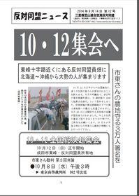 p150107.jpg