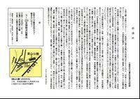 p150227.jpg