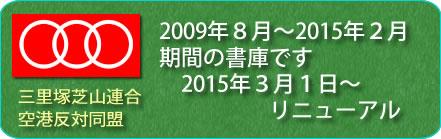 Renewal-201503.jpg