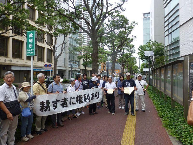 http://www.sanrizuka-doumei.jp/home02/2015/photo/p170810_14.jpg