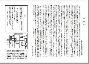 p190217_2.jpg.JPG