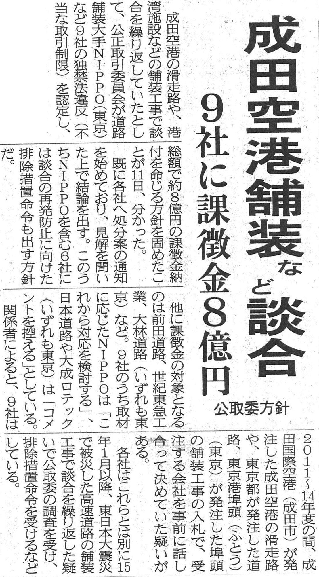 http://www.sanrizuka-doumei.jp/home02/2017/photo/p180112.jpg