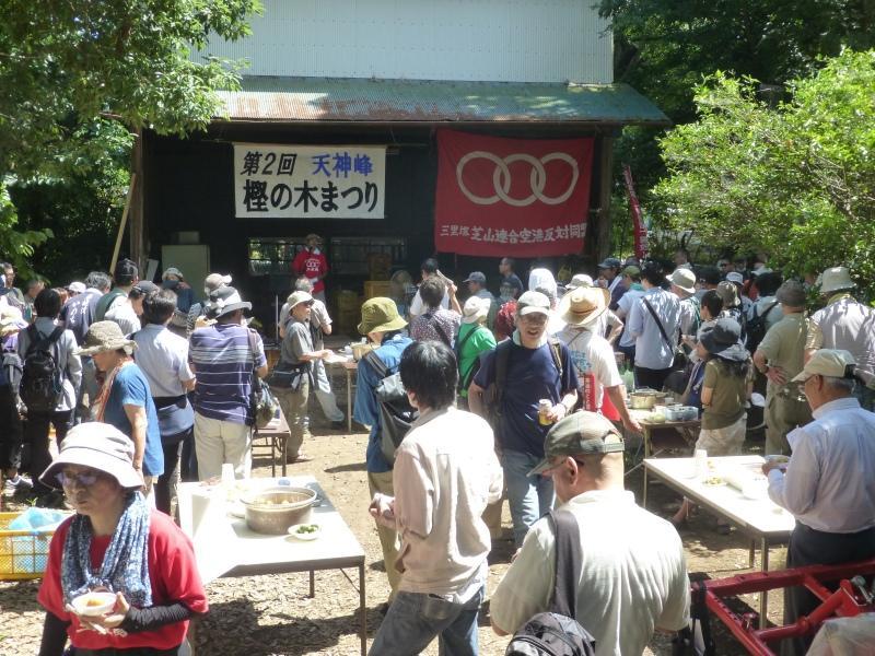 https://www.sanrizuka-doumei.jp/home02/2017/photo/p180708_06.JPG