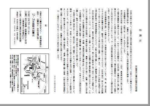 p180909.jpg.JPG
