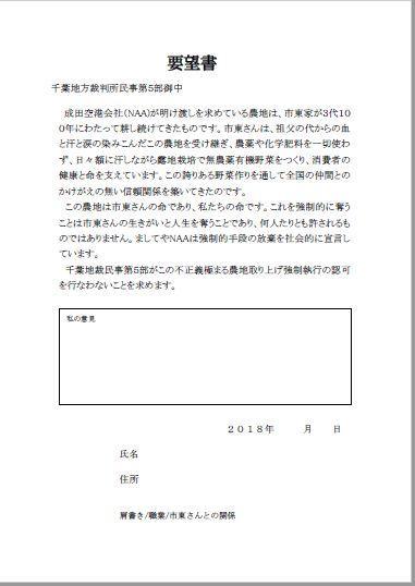 p181028.jpg.JPG
