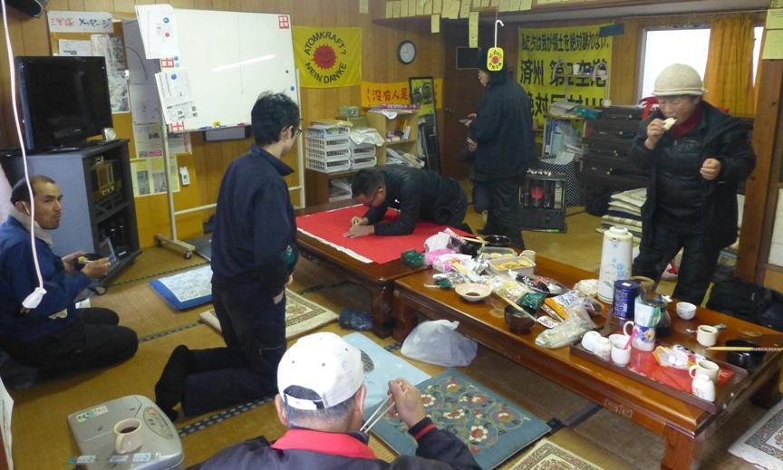 https://www.sanrizuka-doumei.jp/home02/2017/photo/p190127_3.jpg