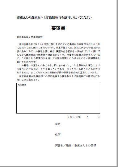 p190430.jpg.JPG