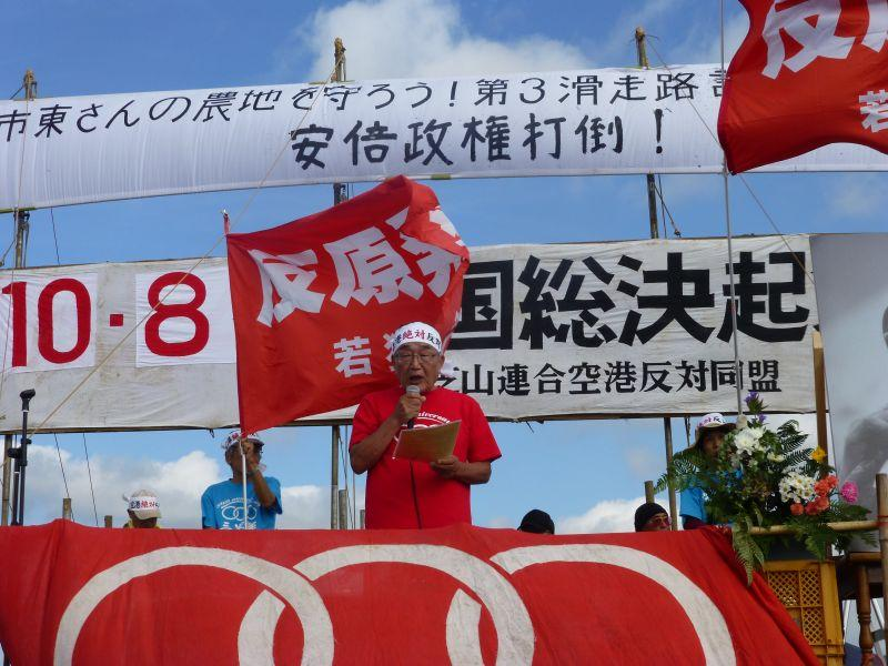 http://www.sanrizuka-doumei.jp/home02/e1ca8566898d5f4c757d74b8059abaf048aef1a3.jpg