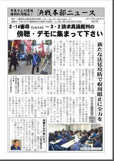 kessen_news002.jpg