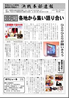 kessen_sokuhou002.jpg
