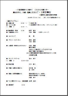 p160703_leaf.jpg