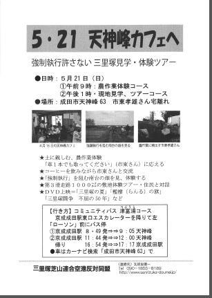 p170502.jpg